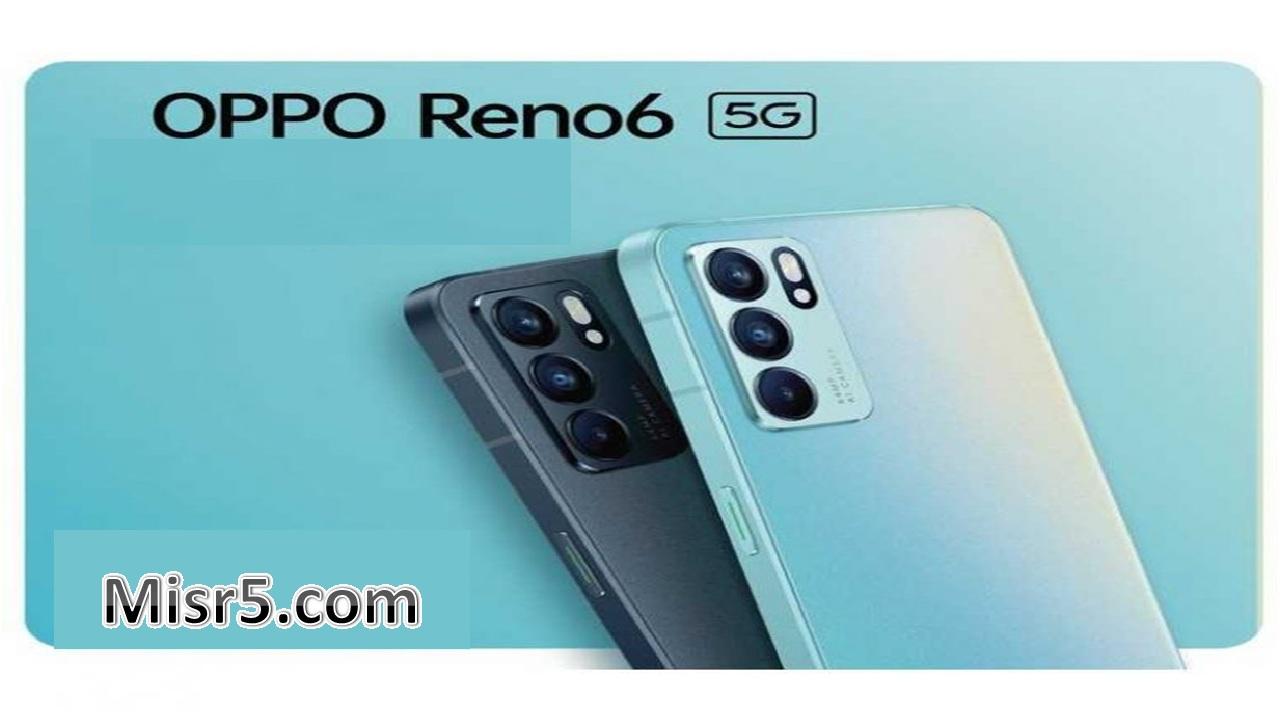 هاتف أوبو Reno 6 تعرف الآن على مواصفاته وسعره وكافة تفاصيله
