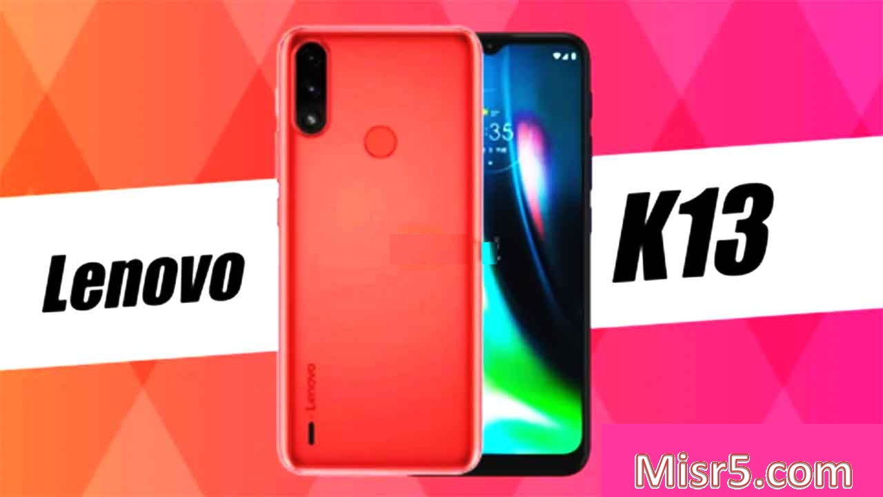 هاتف Lenovo K13 إليكم الآن مواصفاته وسعره وكل تفاصيل الجوال