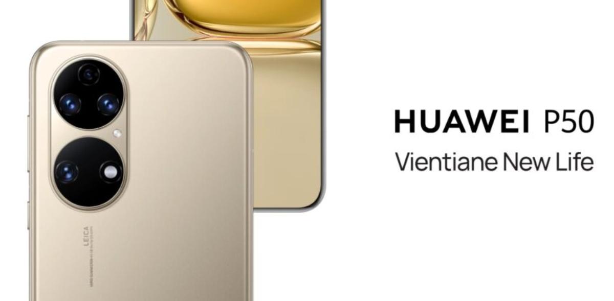 Huawei P50 y Huawei P50 Pro lanzados con un nuevo diseño y cámaras innovadoras