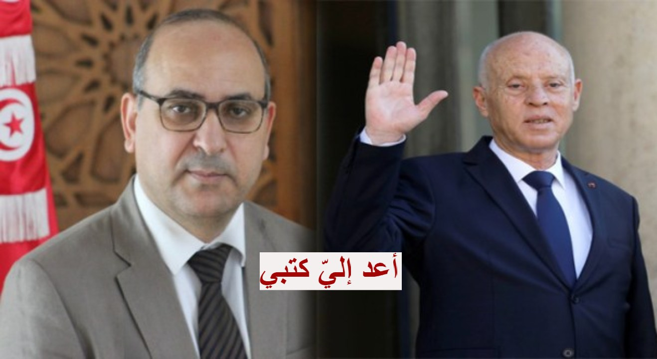 """""""لست امزح سيدي الرئيس: أعد إليّ كتبي"""".. نائب في البرلمان التونسي مخاطبًا الرئيس قيس سعيد"""