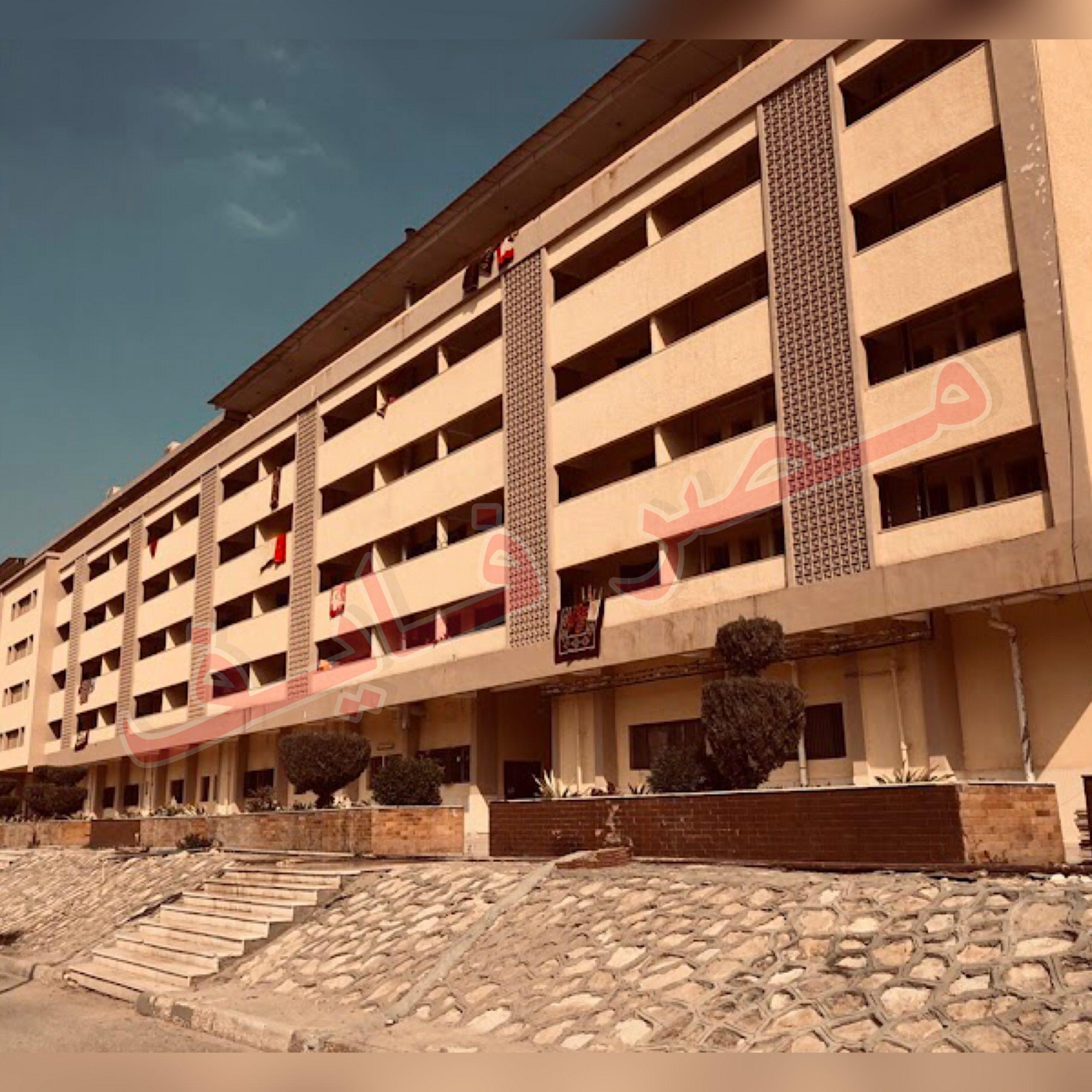 التسجيل الإلكتروني في تنسيق المدن الجامعية بجامعة الأزهر