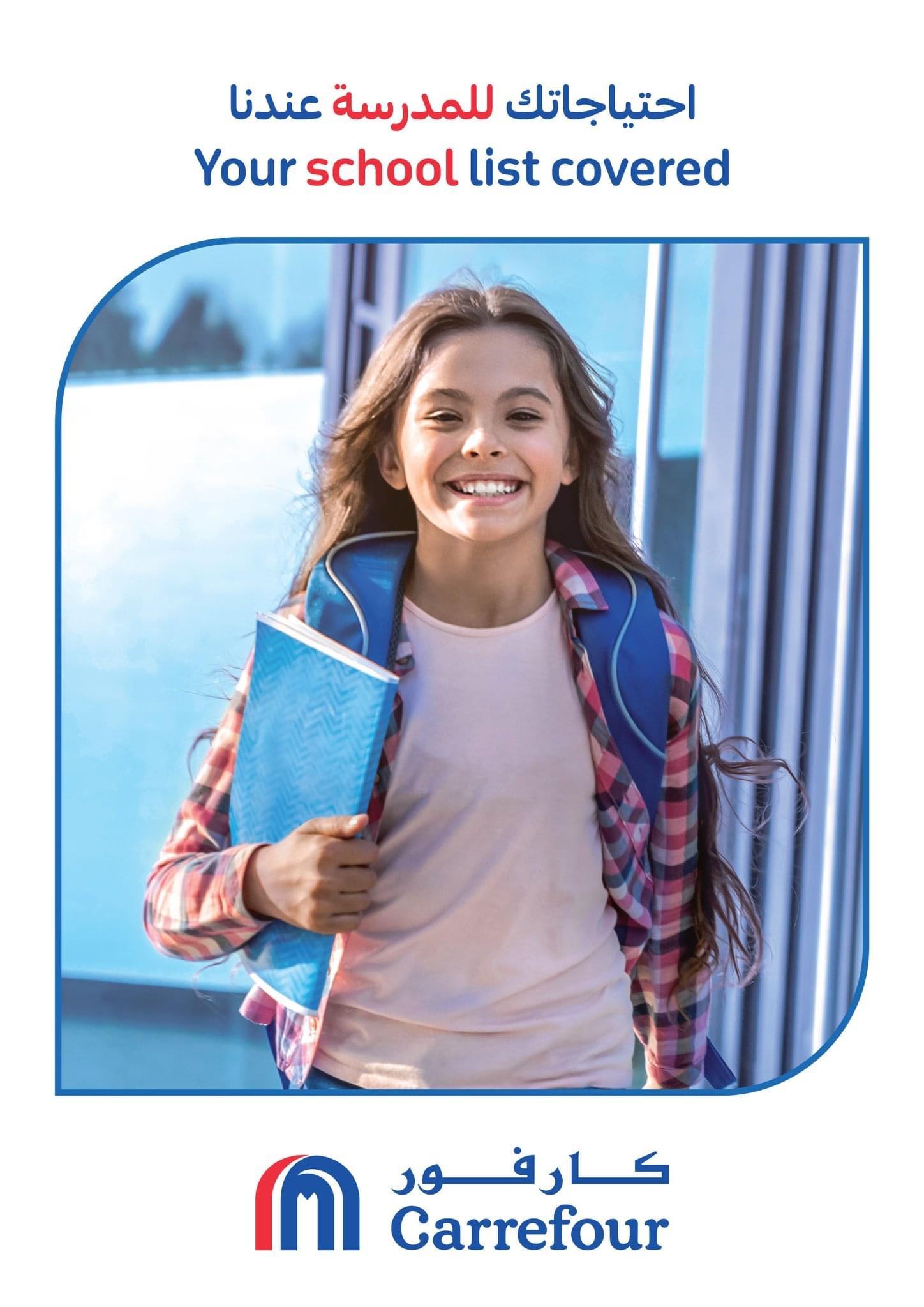 عروض كارفور 2021 على الأجهزة الكهربائية والأدوات المدرسية بخصومات 50% 19