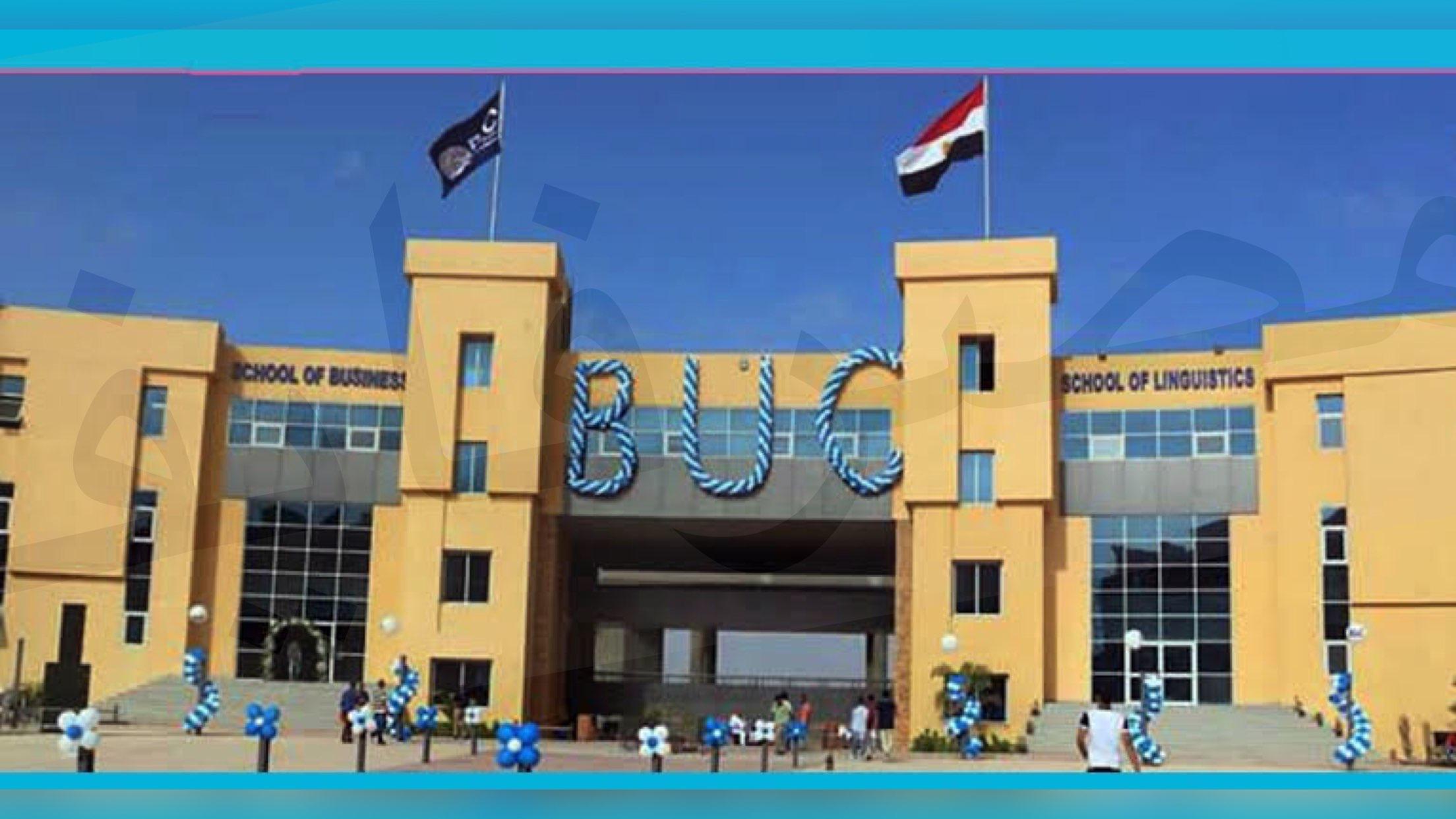 مصاريف جامعة بدر 2021 بالجنيه المصري والدولار الأمريكي لكافة الكليات