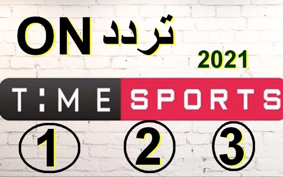 تعرف على تردد قناة اون سبورت الجديد 2021
