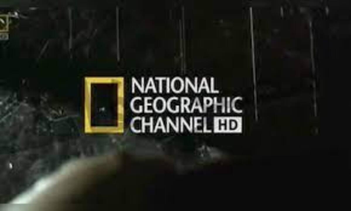 تردد قناة ناشيونال جيوغرافيك الجديد عبر النايل سات وعرب سات
