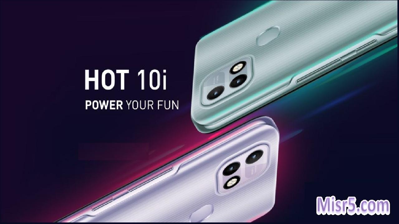 هاتف Infinix Hot 10i مواصفاته وسعره وتفاصيله تعرف عليهم الآن