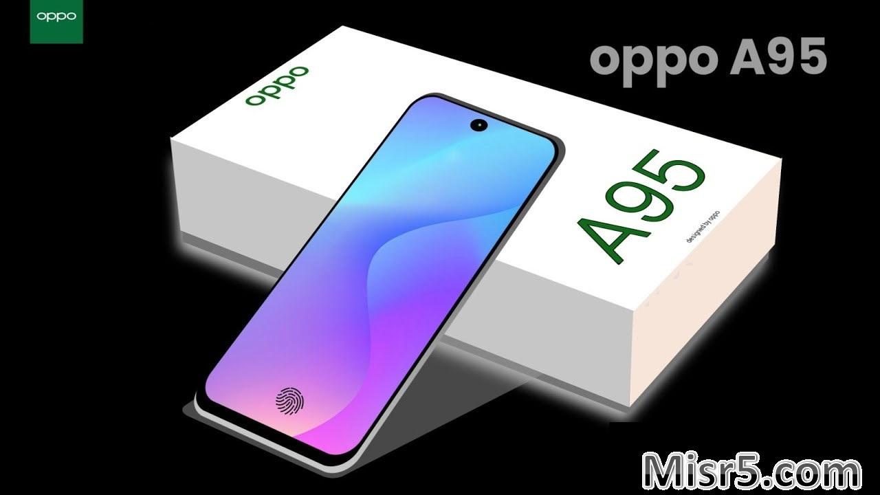 هاتف Oppo A95 4g مواصفاته وسعره وكافة التفاصيل حوله إليكم