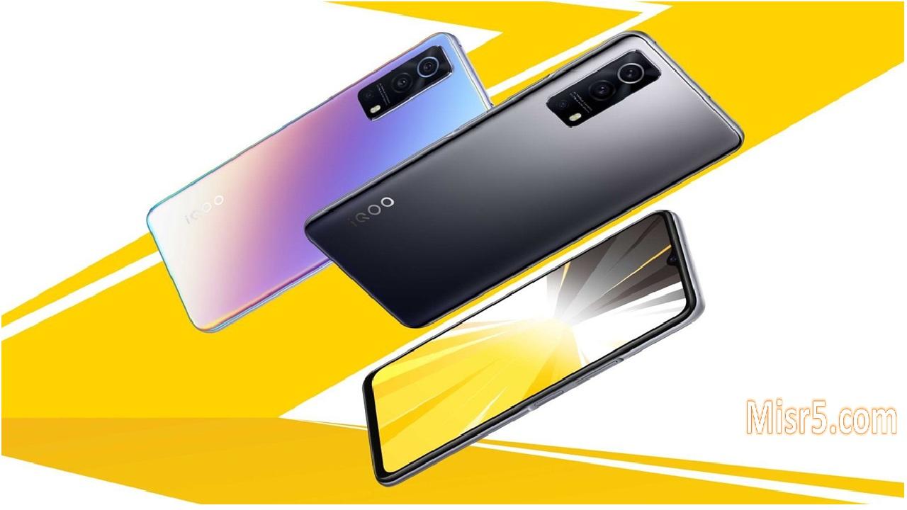 هاتف iQOO Z5 Pro من Vivo مواصفاته وسعره وتفاصيله إليكم الآن