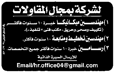 وظائف الأهرام الجمعة 17/9/2021.. جريدة الاهرام المصرية وظائف خالية 5
