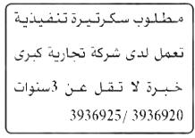 وظائف الأهرام الجمعة 10/9/2021.. جريدة الاهرام المصرية وظائف خالية 5