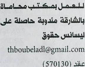 وظائف الإمارات اليوم 18/09/2021 من الصحف الإماراتية وظائف جريدة الخليج والبيان والاتحاد والوسيط 4