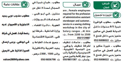 Mediator Jobs VAE pdf heute 10.02.2021 1