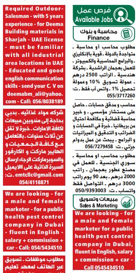 Mediator Jobs VAE pdf heute 10.02.2021 4