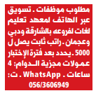 Mediator Jobs VAE pdf heute 10.02.2021 5