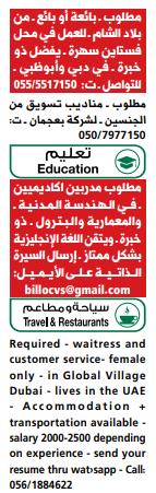 Mediator Jobs VAE pdf heute 10.02.2021 7