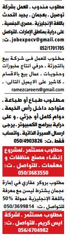 Mediator Jobs VAE pdf heute 10.02.2021 9