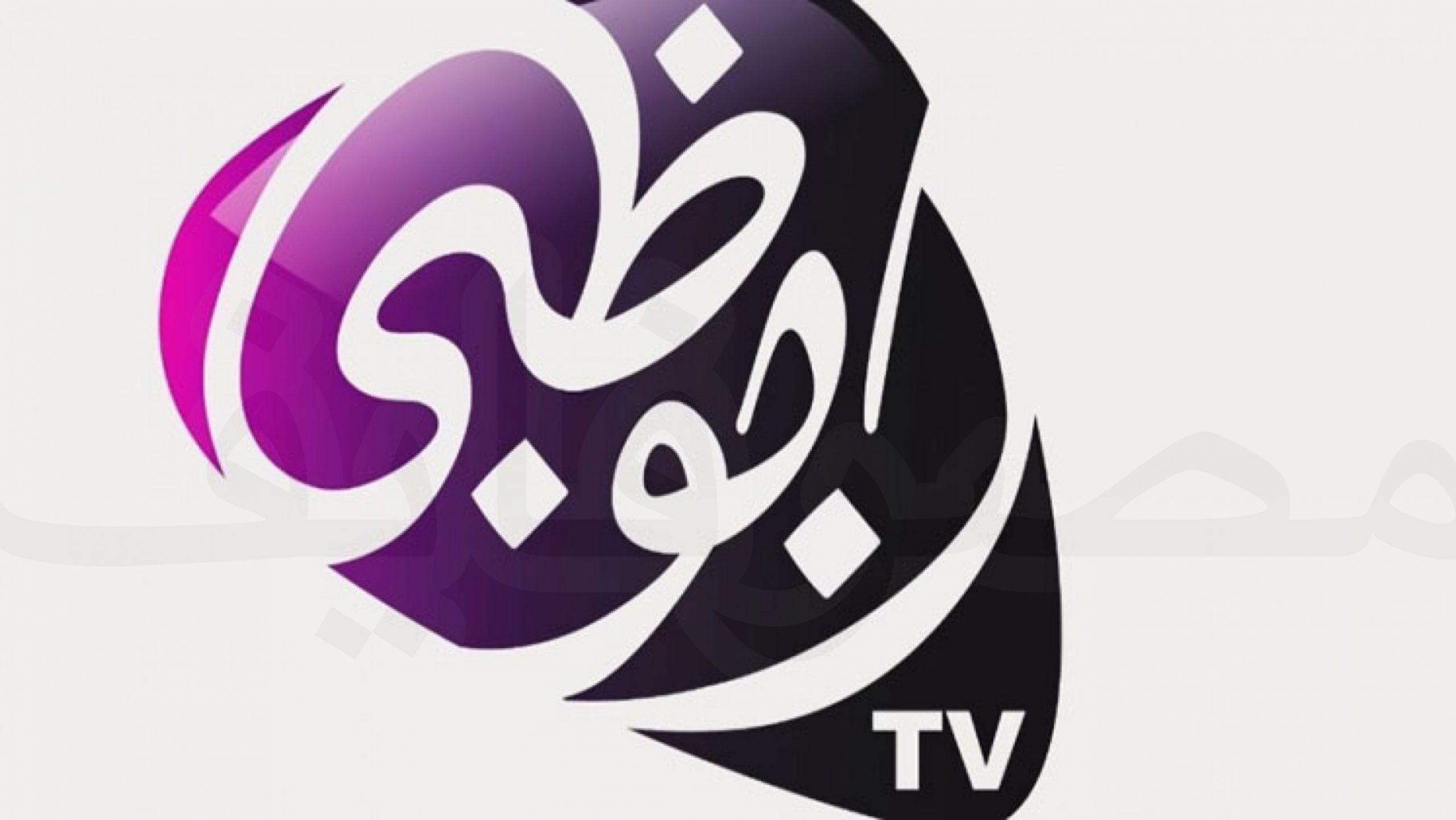 اضبط تردد قناة ابوظبي العادية والرياضية وناشيونال جيوغرافيك Abu Dhabi