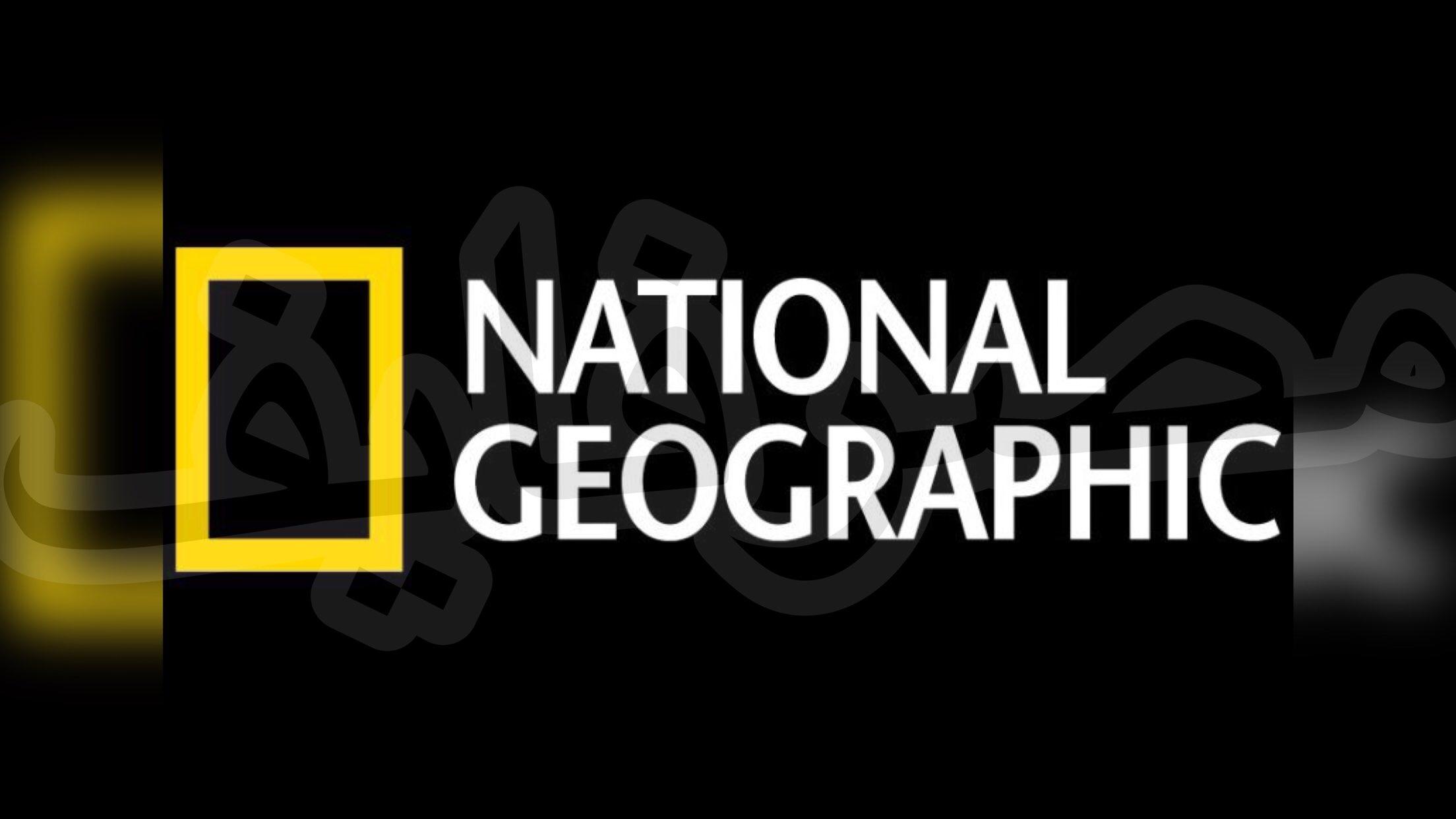 تردد قناة ناشيونال جيوغرافيك ابوظبي واهم ما يُعرض عليها 2021