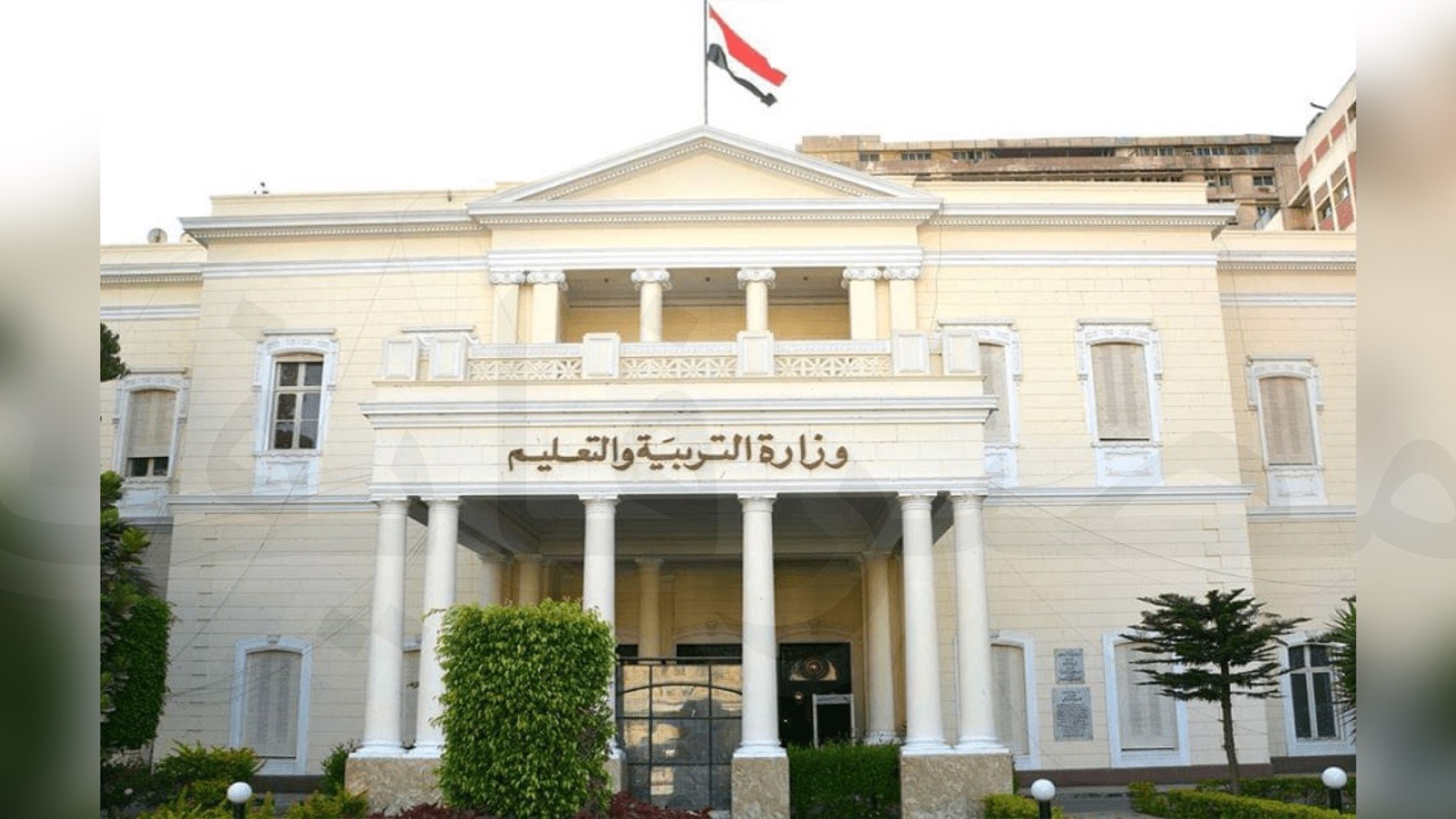 رابط نتيجة الدبلومات الفنية 2021 الدور الثاني في مصر