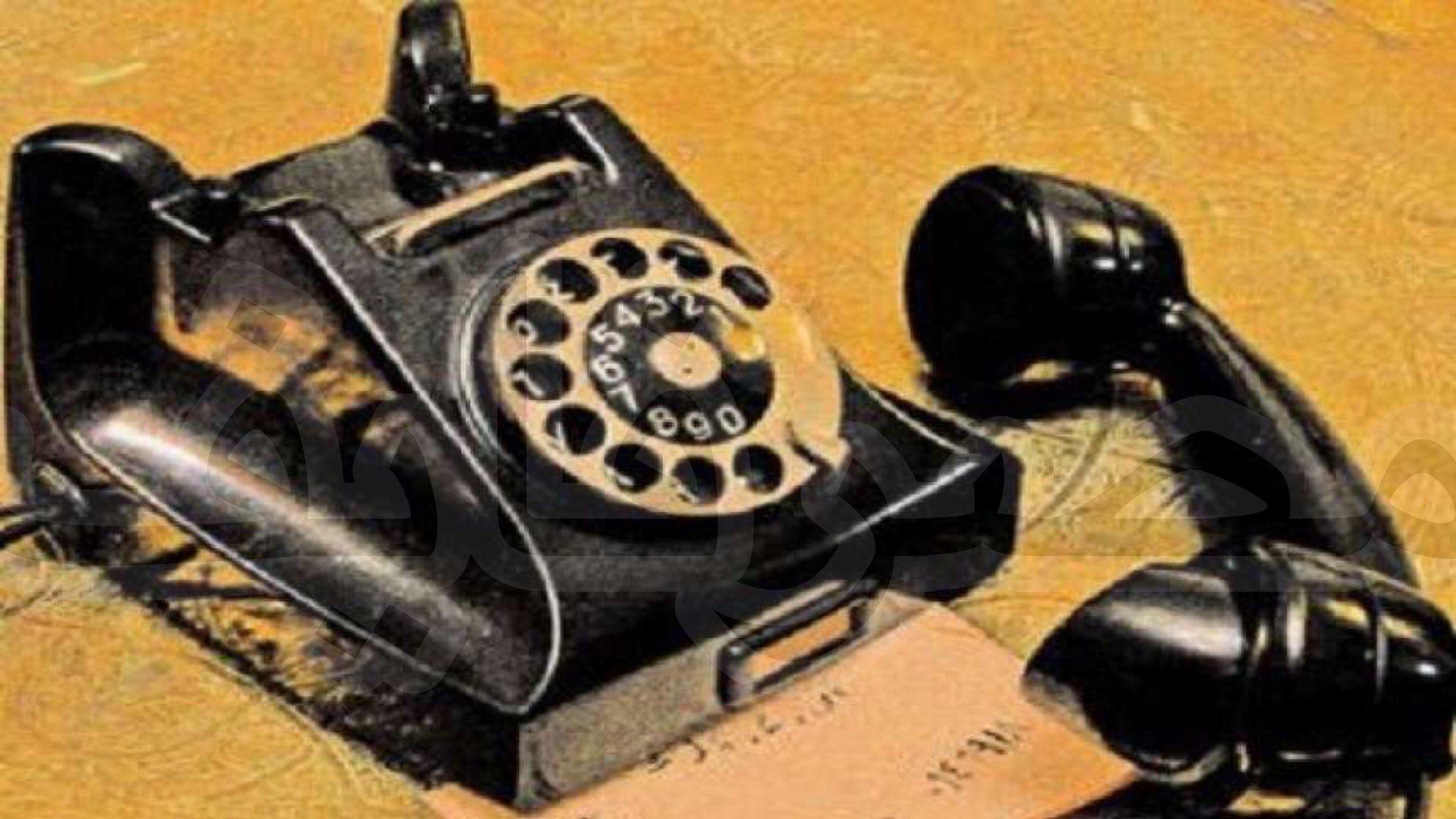 استعلام وسداد فاتورة التليفون الارضي 2021 قبل تعليق الخدمة 15 سبتمبر!