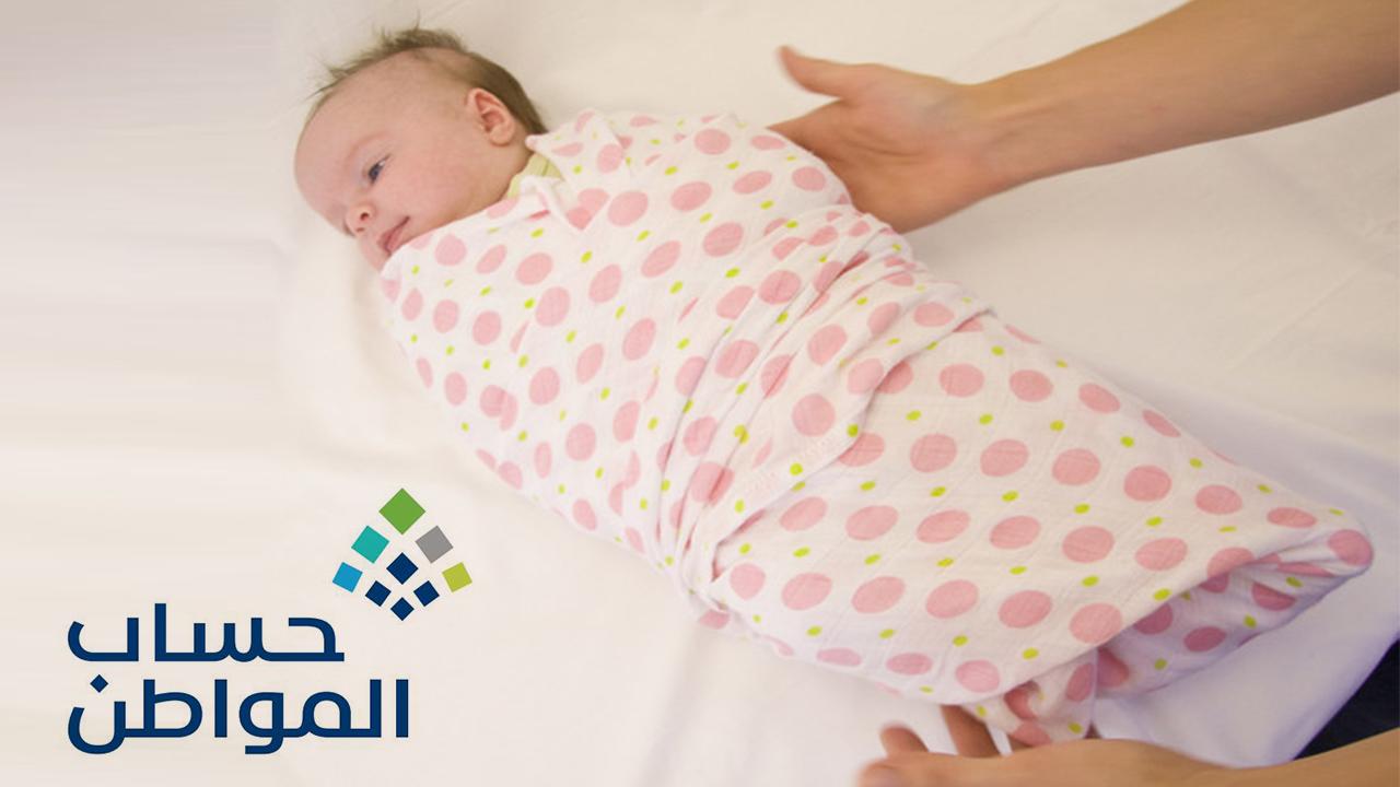 تسجيل مولود في حساب المواطن