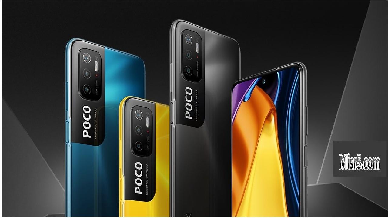 هاتف Poco M4 Pro 5G مواصفاته وسعره وكافة التفاصيل حوله إليكم