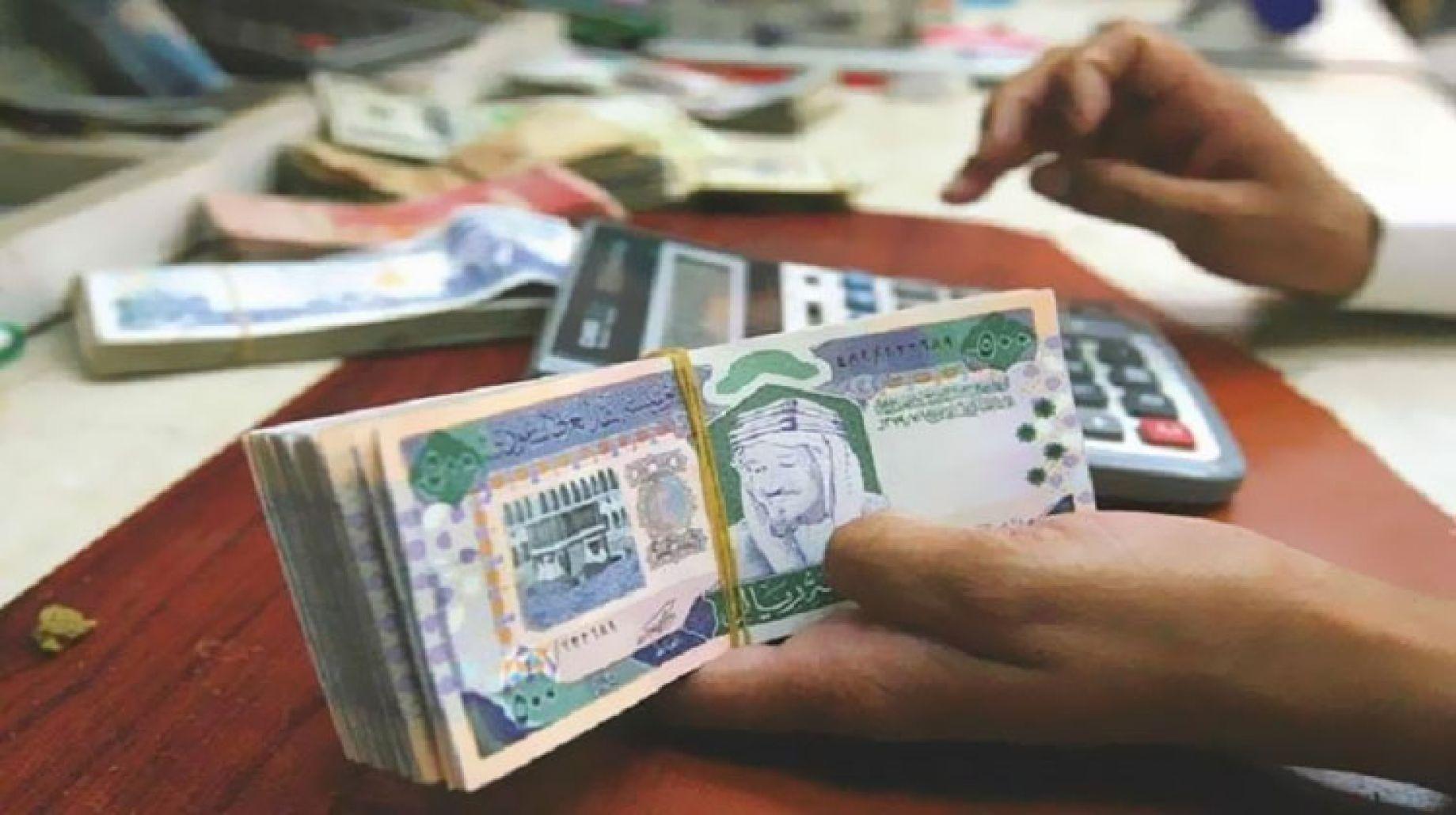شروط وخطوات التسجيل في إعانة الباحثين عن عمل للحصول على 20 ألف ريال سعودي