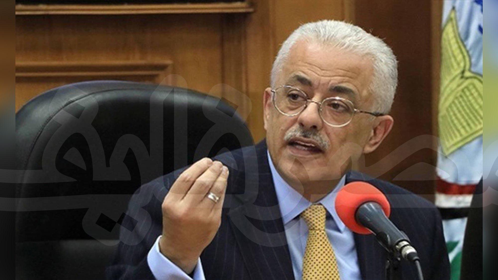 تحديد مصاريف المدارس الحكومية في مصر للعام الدراسي الجديد