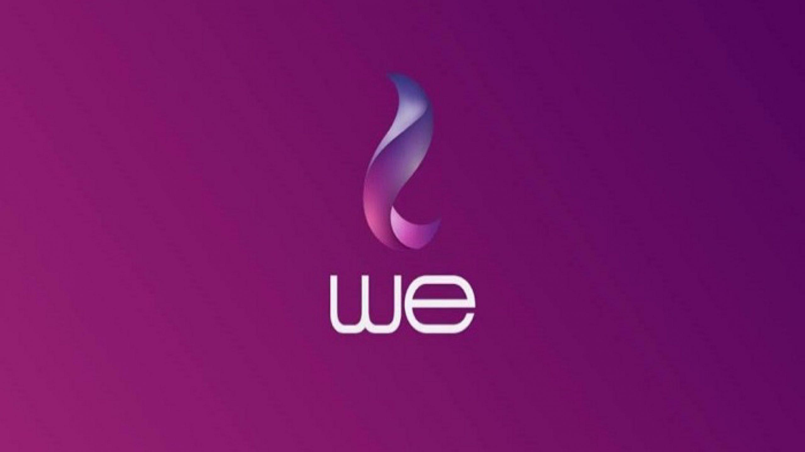 عروض وخدمات الشركة المصرية للاتصالات 2021