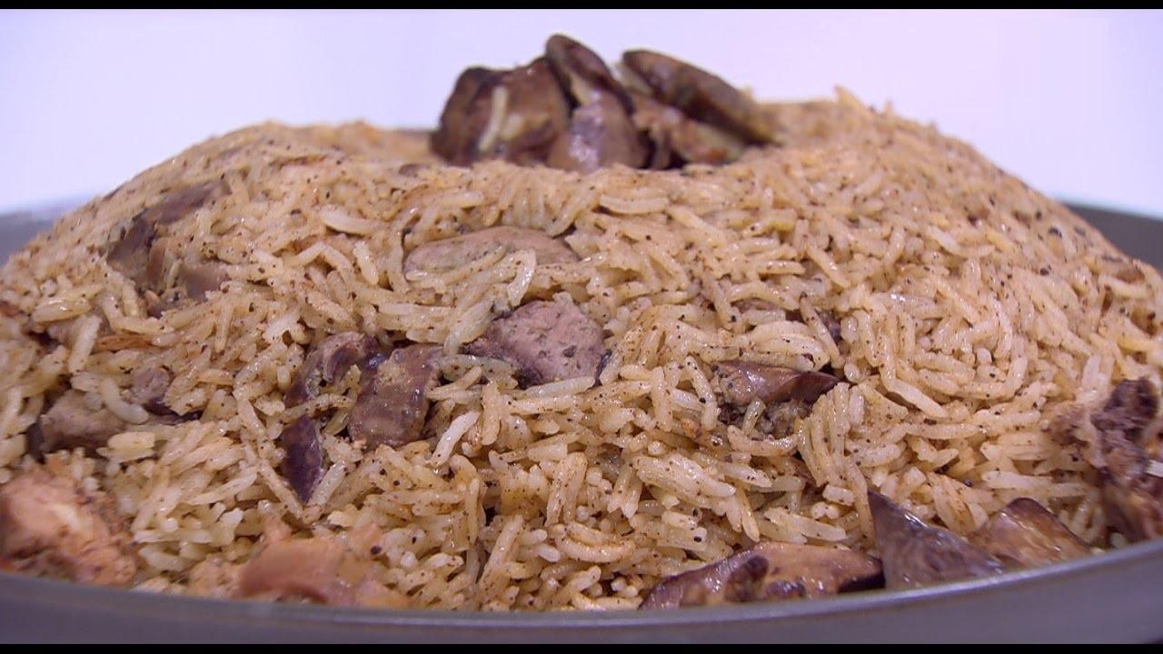 طريقة عمل الأرز البسمتىبالكبد والقوانص 1
