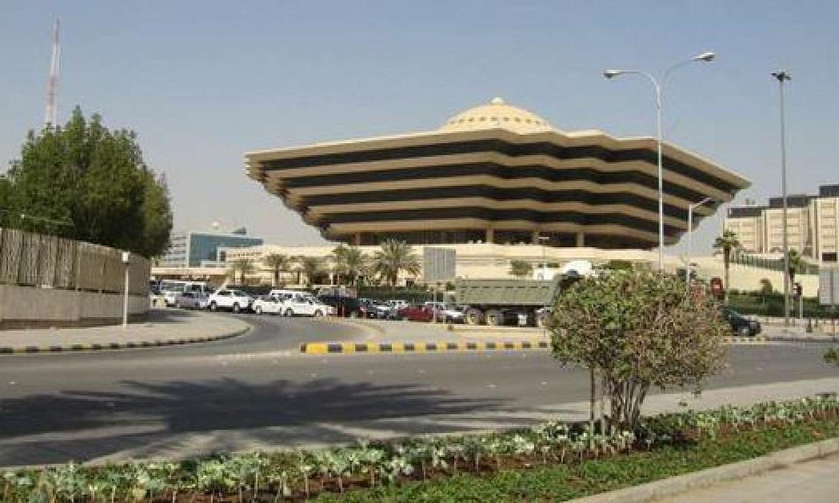 وزارة الداخلية السعودية السماح لفئات معينة بالقدوم مباشرة إلى المملكة