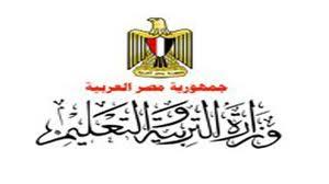 موعد امتحانات الثانوية العامة المصرية 2013