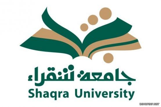 القبول والتسجيل في جامعة شقراء للبنات 1434