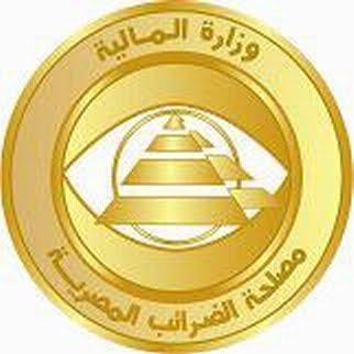 أسماء المقبولين في مسابقة مصلحة الضرائب المصرية 2012-2013