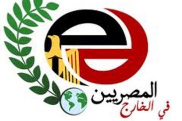 ارقام تليفونات وعناوين جميع السفارات المصرية بالخارج +الموقع الألكترونى لكل سفارة