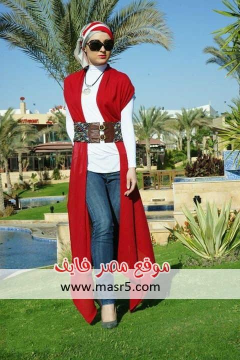 ملابس صيفى كاجوال للمحجبات 2013