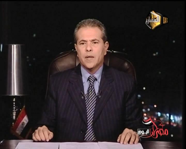 عودة برنامج توفيق عكاشة على قناة الفراعين السبت 9/3/2013