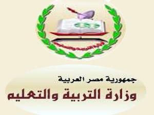 المواد المقررة على طلاب الصف الثالث الثانوى نظام العام الواحد فى مصر 2014