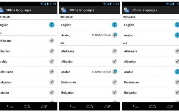 جوجل تطلق تحديث جديد لتطبيق الترجمة على نظام الأندرويد دون اتصال بالانترنيت