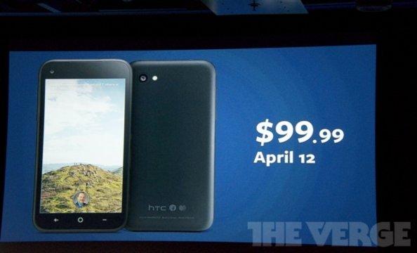 صور وسعر هاتف HTC First من فيسبوك و HTC