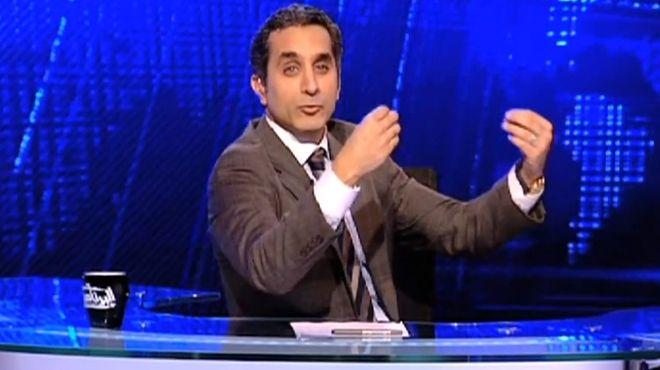 الحلقة 17 من برنامج البرنامج الجمعة 15/3/2013