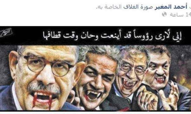 ناشط أخواني يهدد بقطع رؤوس البرادعي وصباحي وموسى والبدوي