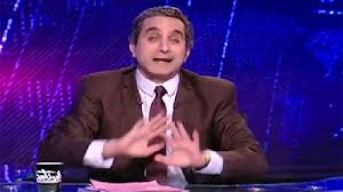 مشاهدة الحلقة 20 من برنامج البرنامج أول حلقة بعد التحقيق مع باسم يوسف