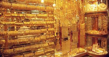 سعر الذهب فى مصر 9/6/2013