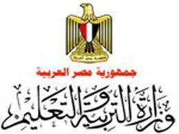 بدء الدراسة اليوم بجميع المحافظات ماعدا محافظة بورسعيد