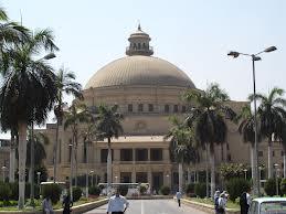 نتيجة كلية حقوق جامعة القاهرة 2014 الترم الاول