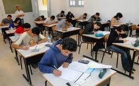 مواعيد امتحانات اخر العام 2013