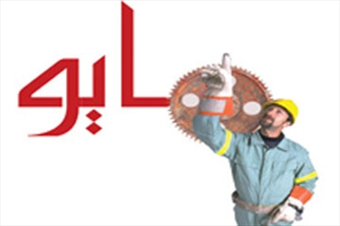 اجازة عيد العمال 2013