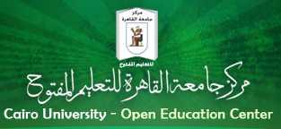 نتيجة الجامعة المفتوحة القاهرة 2013 نتائج التعليم المفتوح