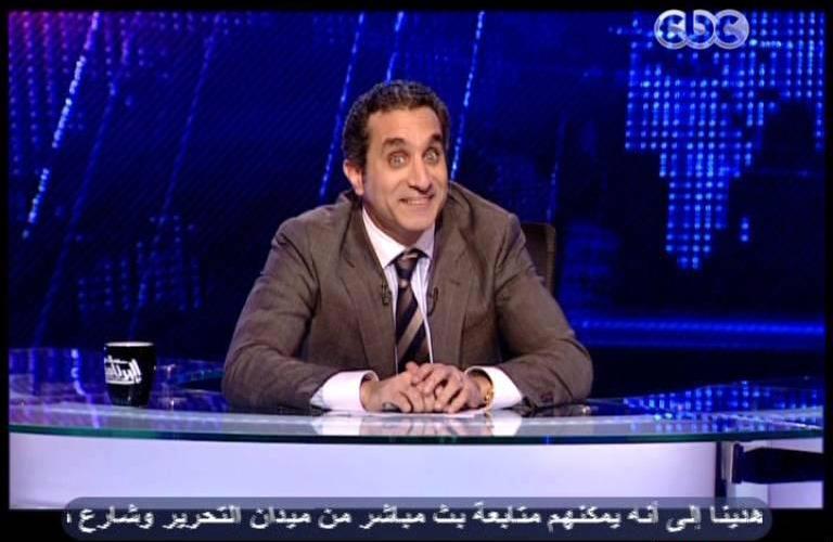 الحلقة 16 من برنامج البرنامج الجمعة 8/3/2013